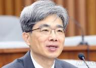 김상환 대법관 임명동의안 국회 본회의 통과