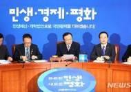 """민주당 """"대검 감찰본부, 김태우 중징계 요청 당연"""""""
