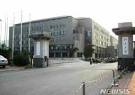 '마오쩌둥 탄생 125주년 기념일' 베이징대 학생 공안에 연행