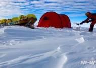 미국인 탐험가 남극대륙 무지원 횡단 최초 성공(종합)