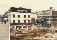 서울시, 남산서울타워·나폴레옹 과자점 등 미래유산 선정