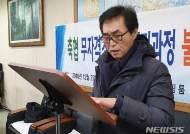 안동봉화축협, 무자격 조합원에 배당금 지급 '물의'
