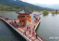 [대구소식]달성군, 송해공원 연못에서 수거한 128만원 성금 전달 등