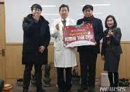 세메스, 소아암 치료비 1800여만원 선물