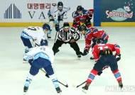 한라·하이원·대명 우승 3파전…종합아이스하키선수권 29일 개막