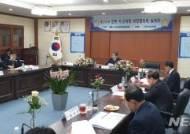 전북시군의회의장협, 태권도 전문 방송채널 설립 건의 촉구