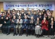 [광주소식]서구, 어린이집 통학차량 안전장치 설치 등