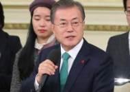 文대통령, 농업인 초청 간담회···'농정혁신' 강조(종합)