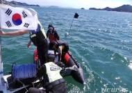 군산 해경, 올해 해양사고 170건 발생…지난해와 동일