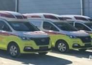인천소방, 인천보훈병원과 '소방전문 치료센터' 협약