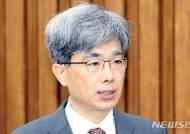 文대통령, 오늘 김상환 대법관 임명장 수여