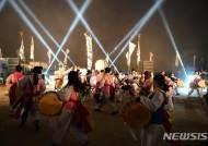 [여주소식] 남한강 둔치에서 신년맞이 등