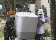 印尼, 안전 위해 해안 출입금지 구역 확대
