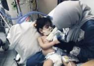 트럼프 反이민정책에 엄마 못 볼뻔한 예멘 아기 끝내 사망