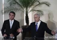 공동성명 발표하는 네타냐후 총리-보우소나루 브라질 대통령 당선인