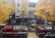화재위험평가제 첫 도입…스프링클러 설치 소급적용