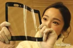 SK이노베이션, 'CES 2019'서 플렉서블 디스플레이 핵심소재 선봬