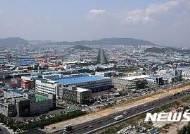 """""""대구·경북 내년 경제성장률 1%대 그쳐""""…자동차부품 등 침체"""