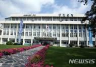 [강진소식]월출산국립공원 경포대 주차장 무료개방 등
