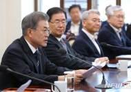 文대통령, 2018년 마지막 날 '與지도부 오찬·수보회의' 마무리(종합)