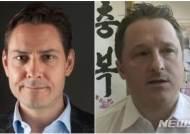 '2018년 中에서 실종된 사람들'…캐나다인·판빙빙 등