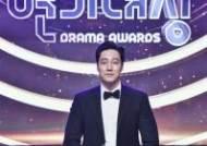 'MBC 연기대상' 소지섭 대상…'내 뒤에 테리우스' 8관왕(종합)