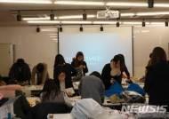 서울시평생교육진흥원, '나눔옷장' 통해 어르신들에 겨울옷 기부