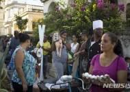 쿠바 정부, 새해 앞두고 생필품에 보조금 투입