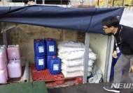 영산강환경청, 유해화학물질 법령 위반 61곳 사업장 적발