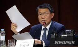 """[신년사]은성수 수은 행장 """"남북경협, 예상과 다른 전개에 대비해야"""""""