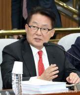 """박지원 """"김정은, 핵동결 선언…트럼프가 답변할 차례"""""""