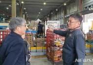 인천 국제우편물센터 찾은 강성주 우정사업본부장