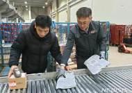 성남우편집중국 찾은 강성주 우정사업본부장