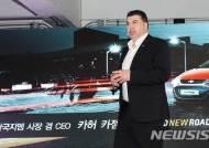 한국지엠, 지난해 46만2871대 판매…전년比11.8%↓