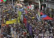 """홍콩서 새해 첫날 반중시위...""""민주주의 수호"""" 촉구"""