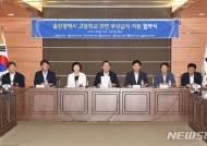 울산 무상급식 유치원까지 확대 추세…동·중·북구는 예산이 관건