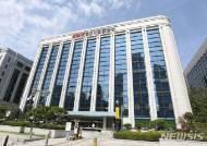 중기중앙회, '2019년 제1차 외국인근로자' 신청 접수