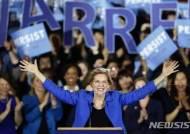 2020년 美 민주당 유력 대선 주자는?…바이든·샌더스·워런 등