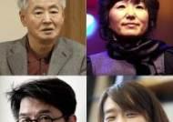 새해 출판, 스타작가들의 귀환···윤흥길·은희경·성석제·한강·하라리