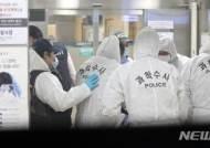 """""""오죽하면 방탄복까지""""…의료인 폭행 막을 대책 없나?"""