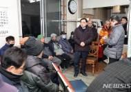 허성무 창원시장, 새벽 인력시장에서 첫 '민생행보'