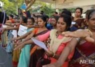 500만 印여성, 힌두사원 출입금지 항의 620㎞ 인간사슬 형성