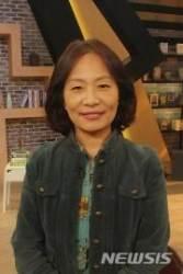 """[신년사]한국여성인권진흥원장 """"차별·폭력 방지 최일선에 서겠다"""""""