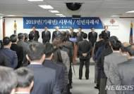 """김진호 향군회장 """"정부 국가안보정책 적극 뒷받침 할 것"""""""