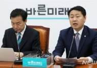 """김관영 """"신재민 폭로, 기재위 소집해 진상규명하자"""""""