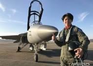 공군 개발시험비행조종사 '금녀의 벽' 허물다…첫 여성 선발