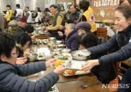 떡국 나누는 대한적십자사 전북지사 자원봉사자들