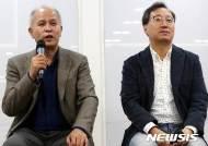 카카오뱅크, 이용우·윤호영 대표체제 지속…2년 연임 확정