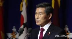 """보수 야당, 정경두 '천안함 사과' 발언에 """"자격 상실"""" 비판"""