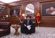 """美국방부, 김정은 신년사에 """"한반도 긴장 완화 위한 외교노력 지지"""""""